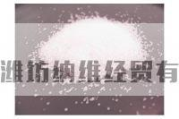 caustic soda pearls and other shape, pure with good quality, professional manufacturer in China